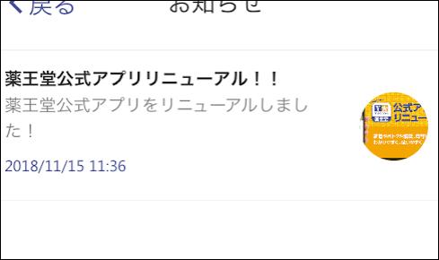 f:id:apicode:20190312153718p:plain