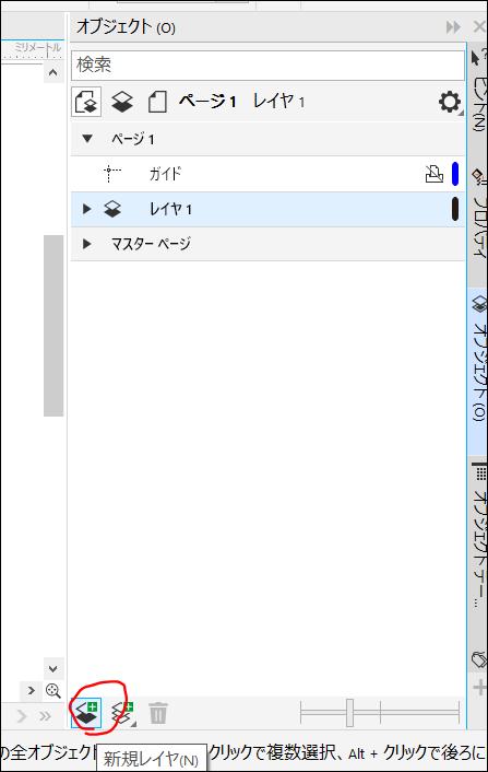 f:id:apicode:20190312204804p:plain