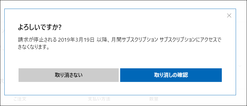 f:id:apicode:20190312205557p:plain