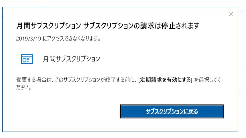 f:id:apicode:20190312205600p:plain