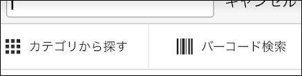 f:id:apicode:20190313151628p:plain