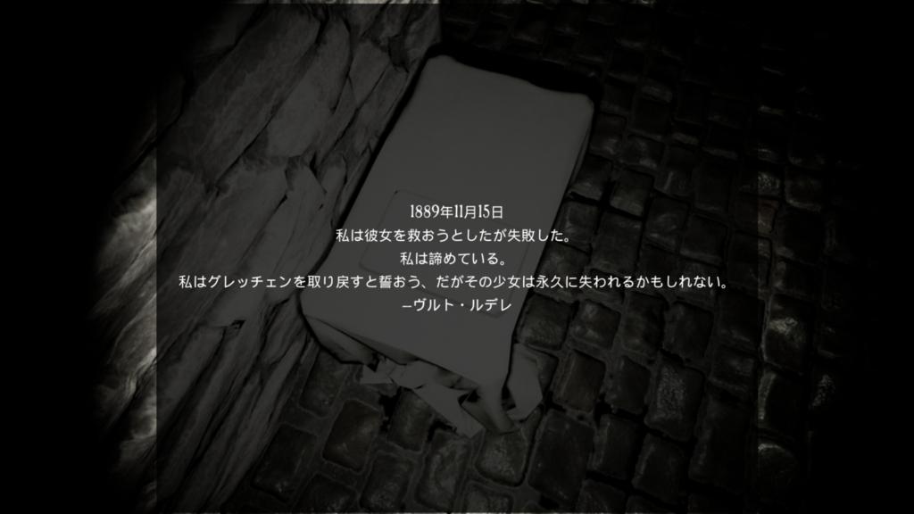 f:id:apicode:20190313160029p:plain