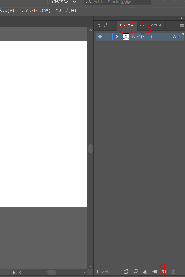 f:id:apicode:20190315101800p:plain
