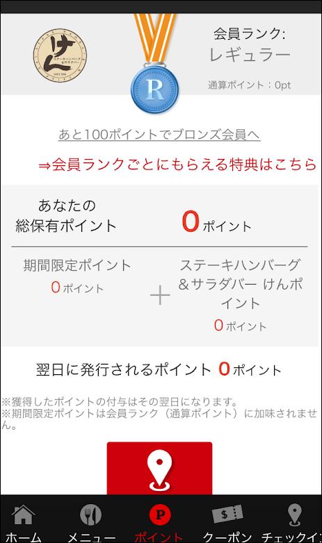 f:id:apicode:20190315141207p:plain