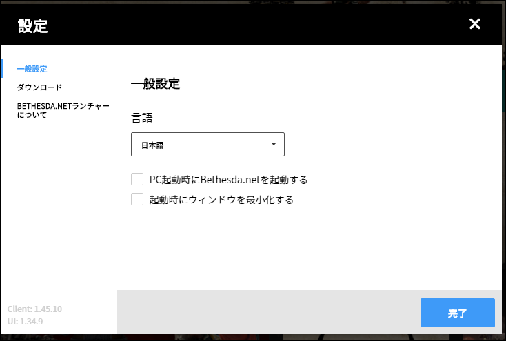 f:id:apicode:20190315153535p:plain