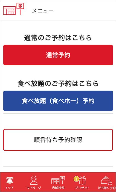 f:id:apicode:20190318092244p:plain