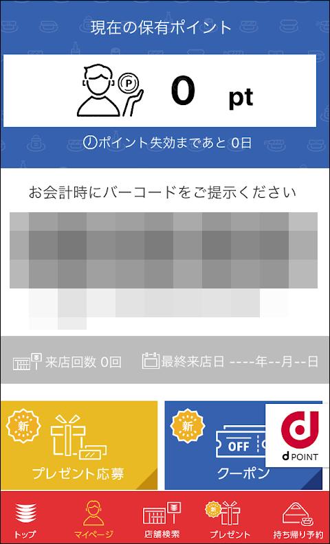 f:id:apicode:20190318092354p:plain
