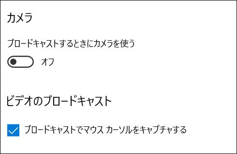 f:id:apicode:20190318115038p:plain