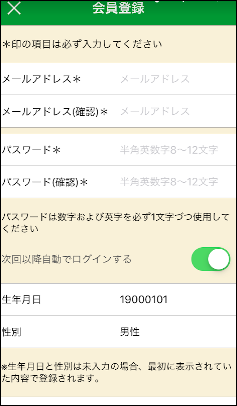 f:id:apicode:20190318183153p:plain