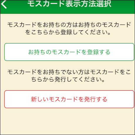 f:id:apicode:20190318183156p:plain
