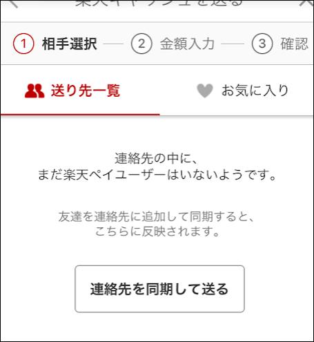 f:id:apicode:20190319152440p:plain