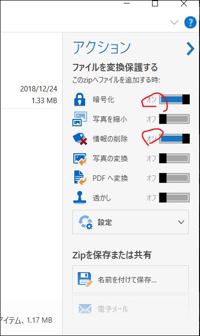 f:id:apicode:20190320104240p:plain