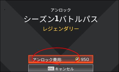 f:id:apicode:20190320163748p:plain