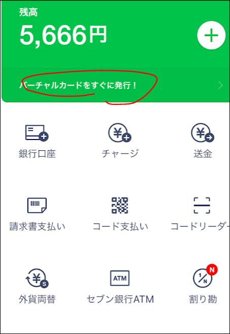 f:id:apicode:20190321120620p:plain
