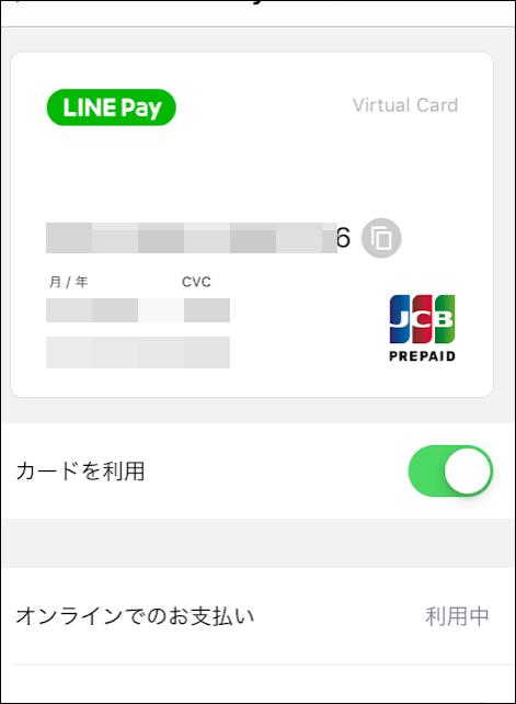 f:id:apicode:20190321120624p:plain