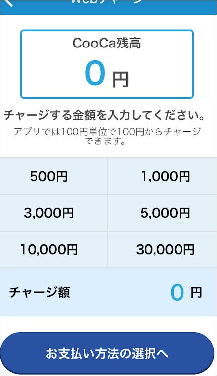 f:id:apicode:20190321204136p:plain