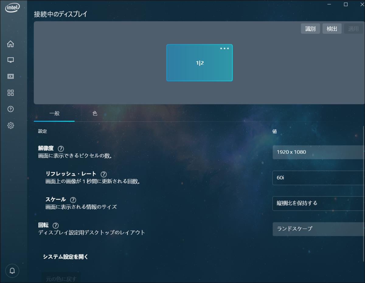 f:id:apicode:20190322095001p:plain