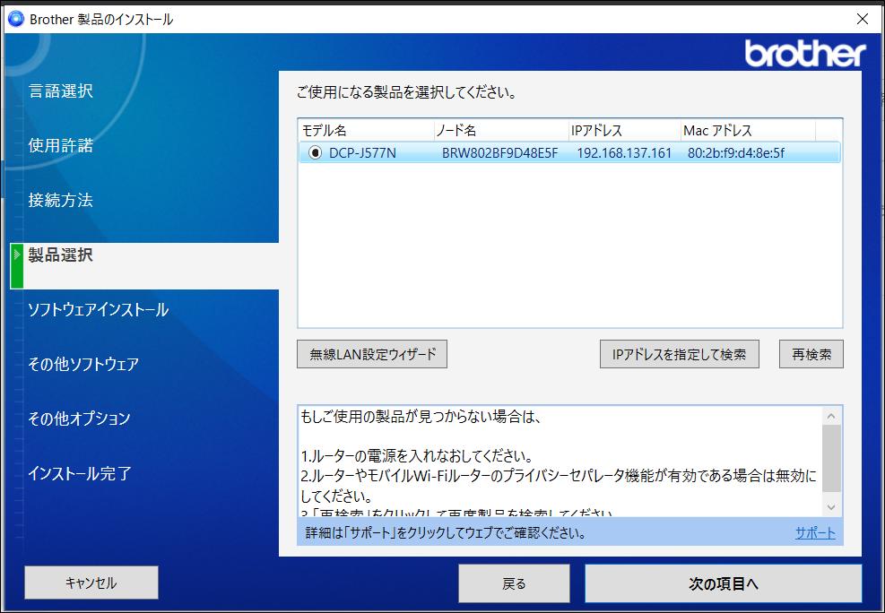 f:id:apicode:20190322164122p:plain