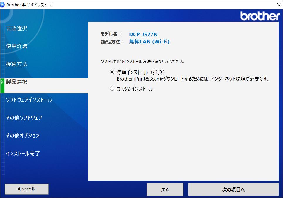 f:id:apicode:20190322164126p:plain