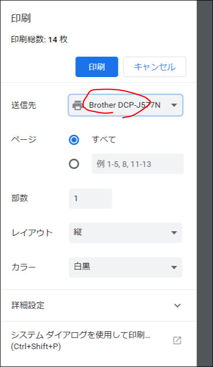 f:id:apicode:20190322164343p:plain