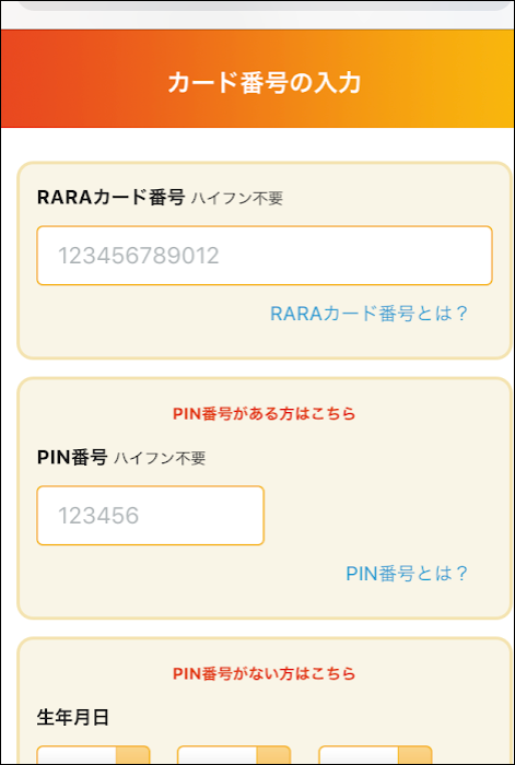 f:id:apicode:20190323105551p:plain
