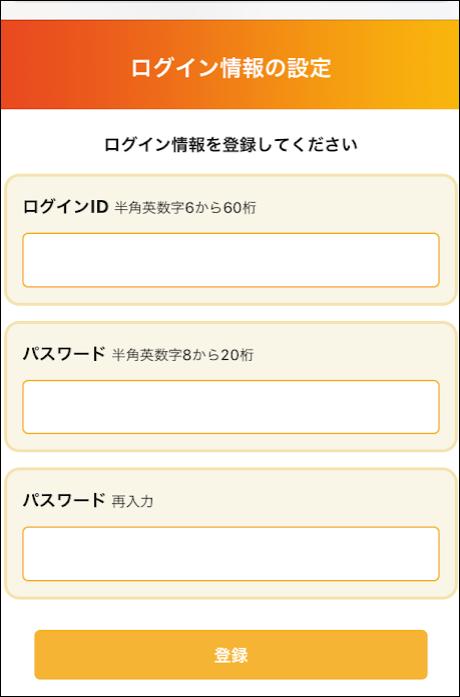f:id:apicode:20190323105553p:plain