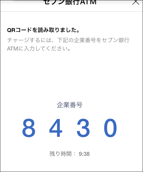 f:id:apicode:20190325144340p:plain