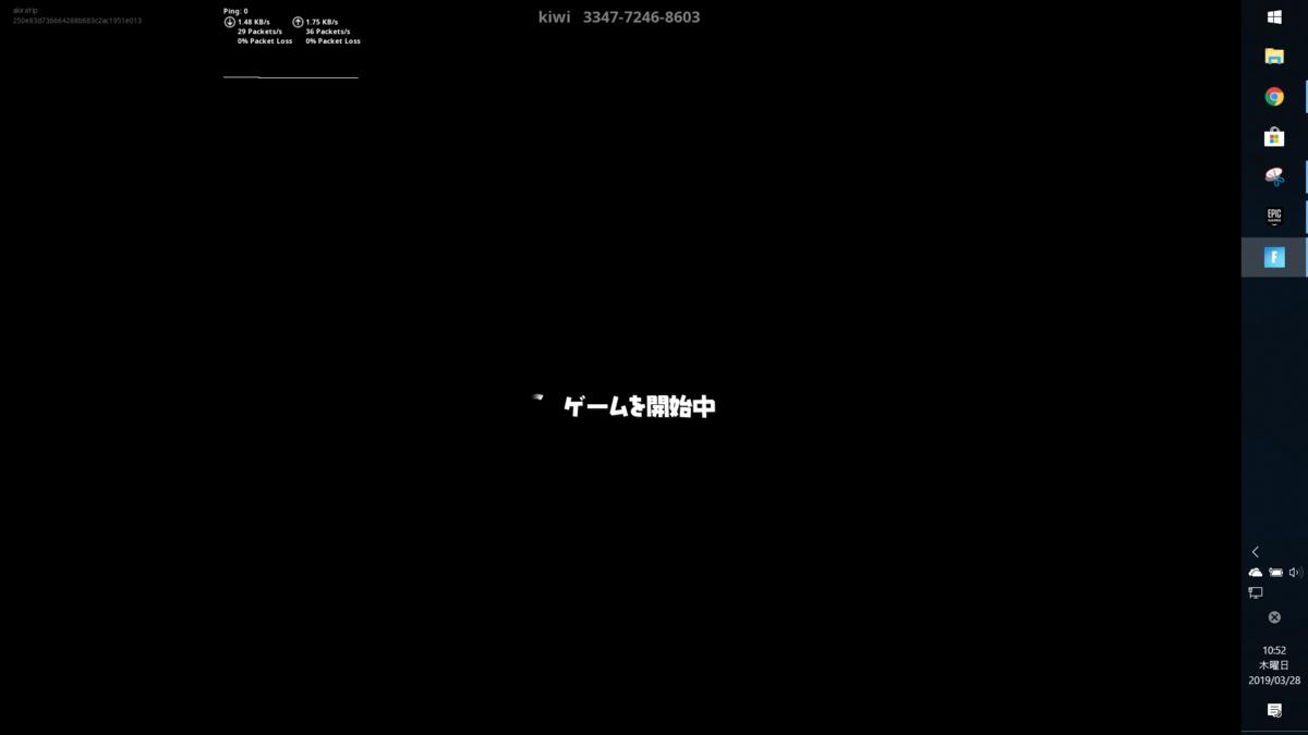 f:id:apicode:20190328110022p:plain