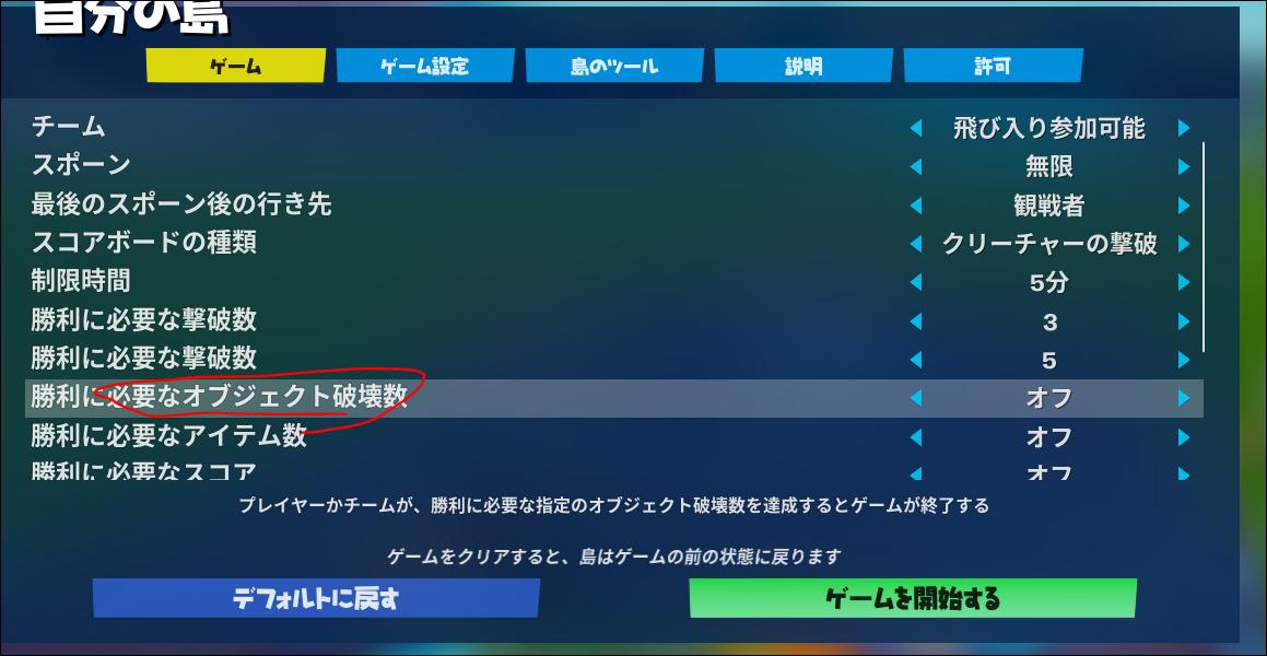 f:id:apicode:20190401101401p:plain