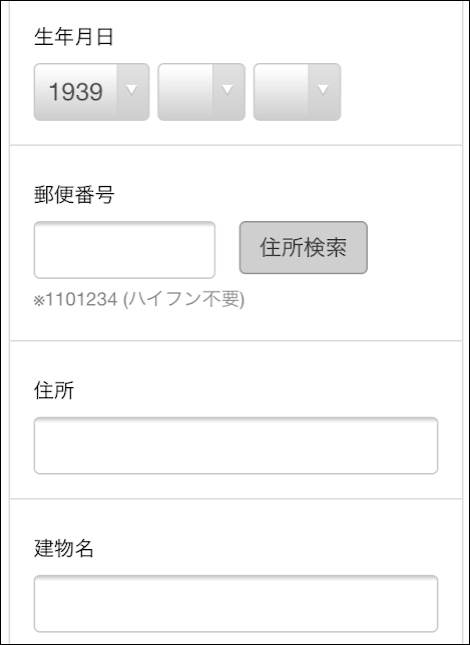 f:id:apicode:20190401140056p:plain