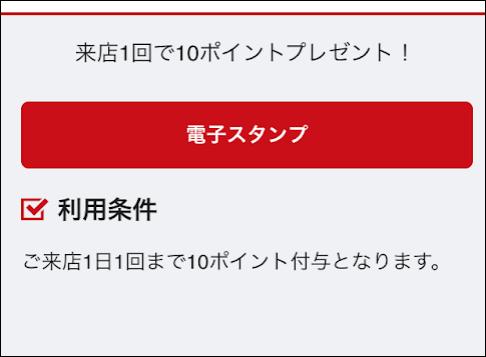 f:id:apicode:20190401140105p:plain