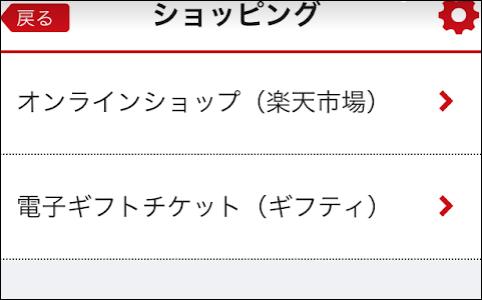 f:id:apicode:20190401140116p:plain