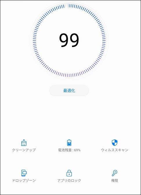 f:id:apicode:20190403155941p:plain