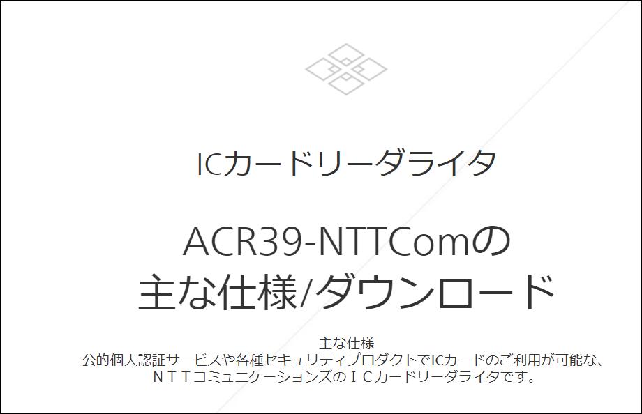 f:id:apicode:20190404144341p:plain