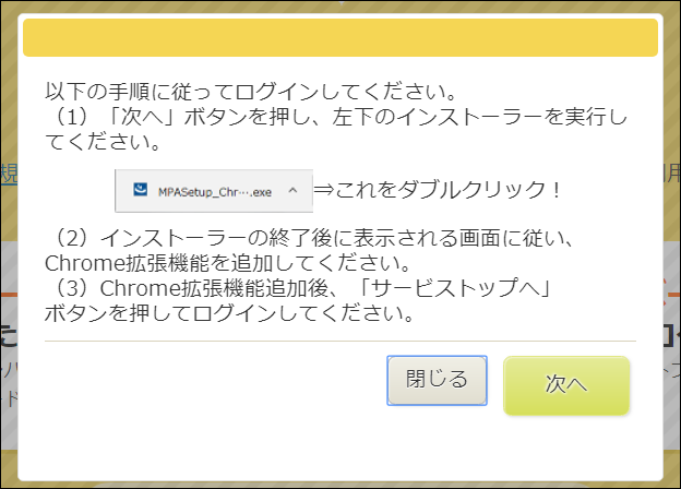 f:id:apicode:20190404145838p:plain