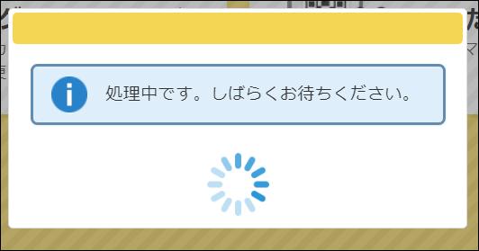 f:id:apicode:20190404145853p:plain