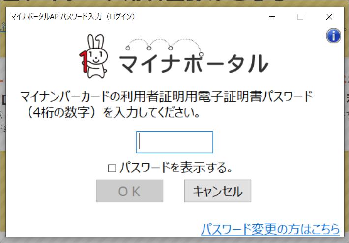 f:id:apicode:20190404150524p:plain