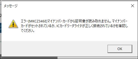 f:id:apicode:20190404173000p:plain