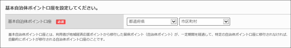 f:id:apicode:20190404210324p:plain