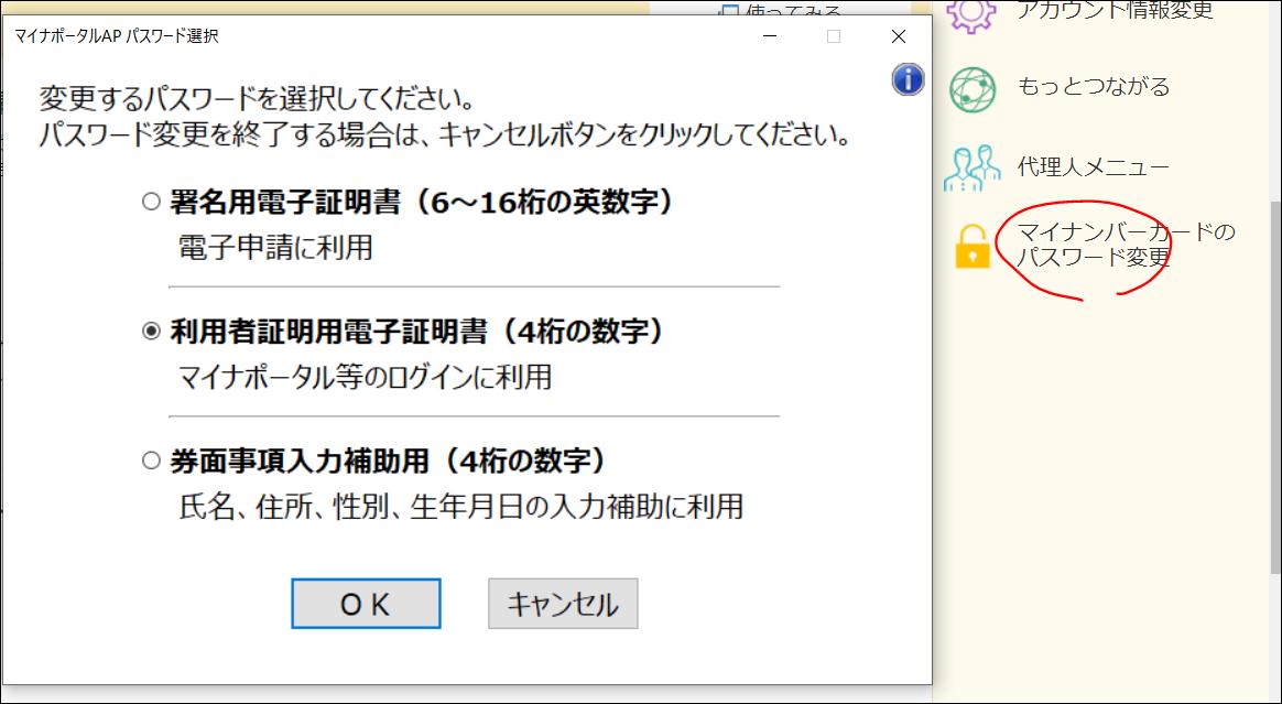 f:id:apicode:20190405161118p:plain