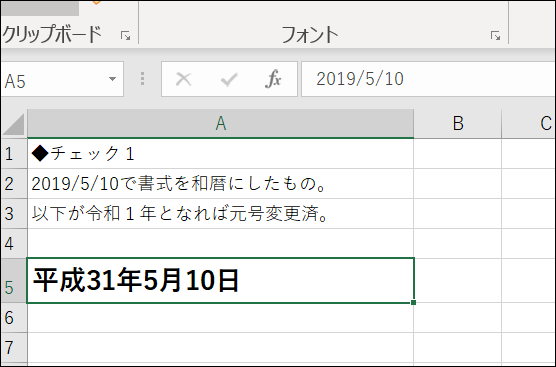 f:id:apicode:20190409145142p:plain
