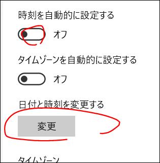 f:id:apicode:20190412091422p:plain