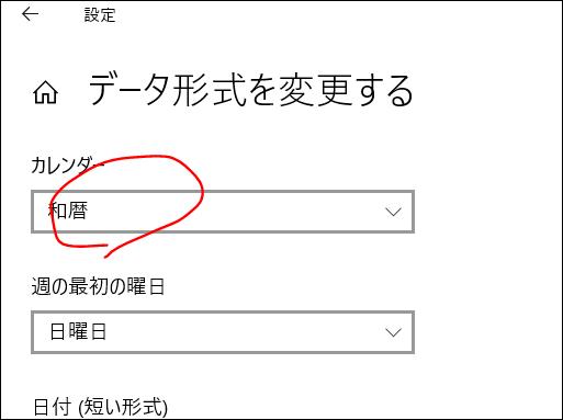 f:id:apicode:20190412091613p:plain