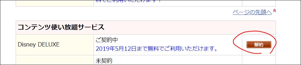 f:id:apicode:20190412110206p:plain