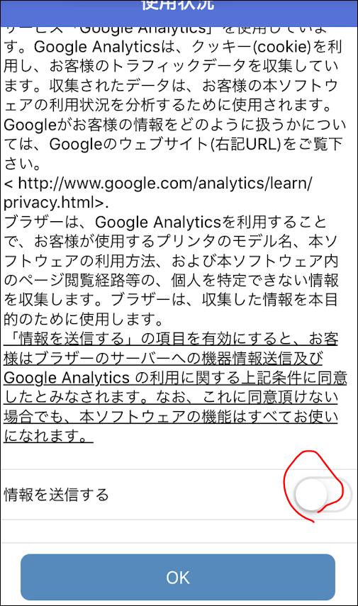 f:id:apicode:20190413090123p:plain