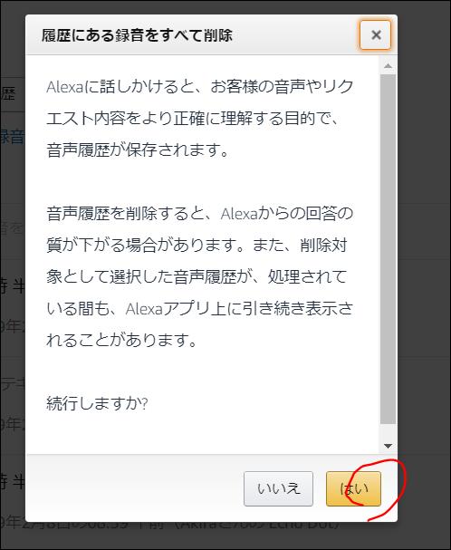 f:id:apicode:20190415171324p:plain