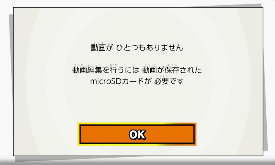 f:id:apicode:20190418153143p:plain