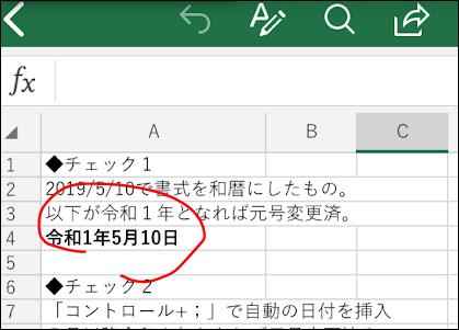 f:id:apicode:20190419230737p:plain