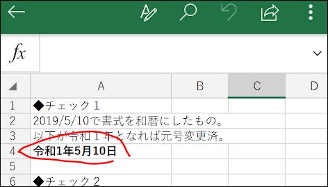f:id:apicode:20190419230759p:plain
