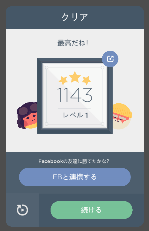f:id:apicode:20190422172235p:plain
